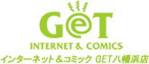 ネットカフェ GET八幡浜店